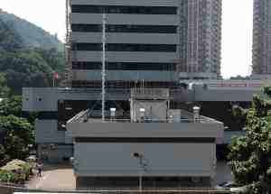 Kwai Chung monitoring station overview