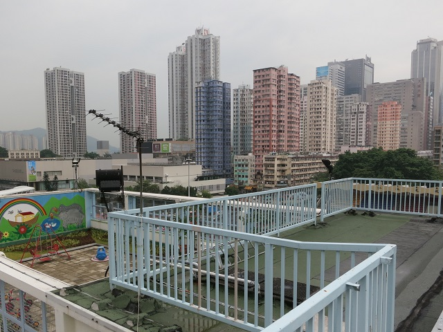 Tsuen Wan monitoring station West view